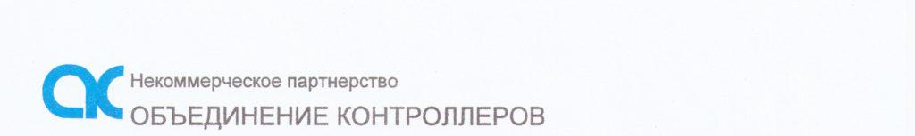 russverein