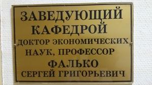 Moskau2014 Lehrstuhl Falko